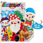 Smiggle Advent Calender